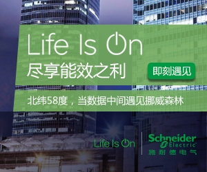 Life Is On:尽享能效之利