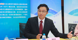 中企通信詹东东:建设新ICT推动全面数字化
